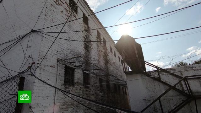 Конец «Черного беркута»: что станет со страшной тюрьмой, где сходили с ума.Свердловская область, тюрьмы и колонии.НТВ.Ru: новости, видео, программы телеканала НТВ