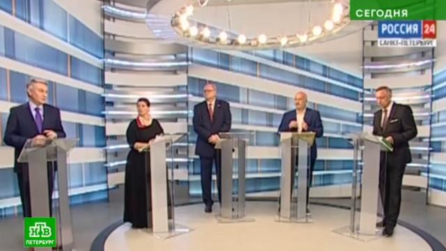 Кандидаты в губернаторы поспорили о том, как сделать Петербург удобным для жизни.Санкт-Петербург, выборы.НТВ.Ru: новости, видео, программы телеканала НТВ
