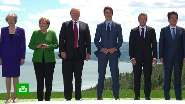 Мир изменился: что означает возможное возвращение России в G8.G7/G8, Макрон, Трамп Дональд, Франция.НТВ.Ru: новости, видео, программы телеканала НТВ