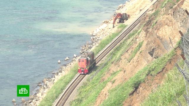 На Сахалине перестраивают старую японскую узкоколейку.Сахалин, железные дороги.НТВ.Ru: новости, видео, программы телеканала НТВ