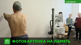 В Петербурге диагностировать рак помогут фотосессии в КВД
