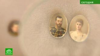 В Царское Село вернулись миниатюрные портреты императорской семьи