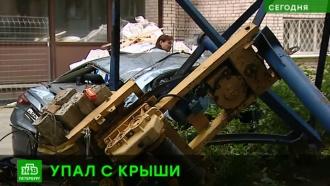 В Питере рухнувший с крыши кран раздавил припаркованную машину