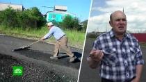 ВКузбассе пенсионер самостоятельно отремонтировал сельскую дорогу