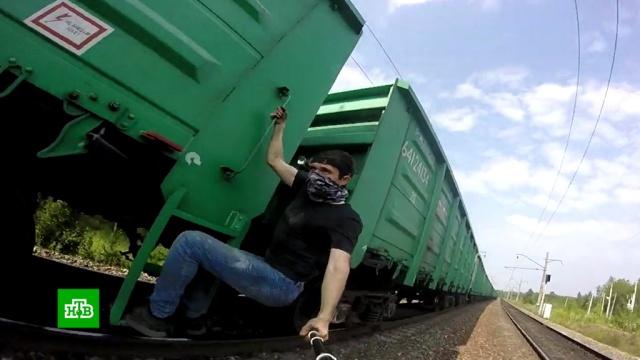 Зацеперы проехали между вагонами почти 150 километров.Красноярск, железные дороги, полиция.НТВ.Ru: новости, видео, программы телеканала НТВ