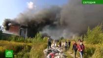 Дым, пламя, вертолет: как боролись с крупным пожаром в питерской промзоне