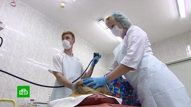 Клиническая картина: почему в Нижнем Тагиле уволились все хирурги двух больниц.Нижний Тагил, больницы, врачи.НТВ.Ru: новости, видео, программы телеканала НТВ