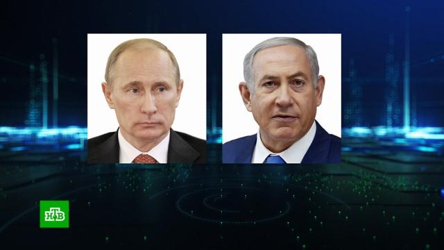 Нетаньяху обсудил сПутиным свой недавний визит на Украину.Израиль, Путин, Сирия, Украина, переговоры.НТВ.Ru: новости, видео, программы телеканала НТВ
