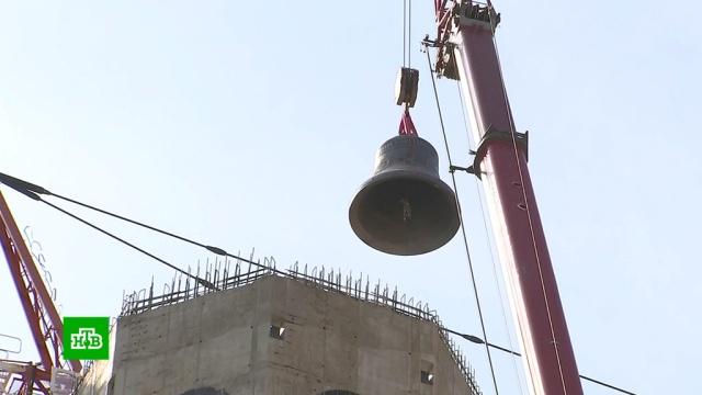 В главном храме Вооруженных сил России установили колокола.колокола, православие, религия.НТВ.Ru: новости, видео, программы телеканала НТВ