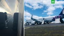 Airbus 321 экстренно сел на Гавайях: есть пострадавшие.Самолет американской компании Hawaiian Airlines совершил аварийную посадку из-за задымления на борту, 7 человек попали в больницу.США, авиационные катастрофы и происшествия, самолеты.НТВ.Ru: новости, видео, программы телеканала НТВ