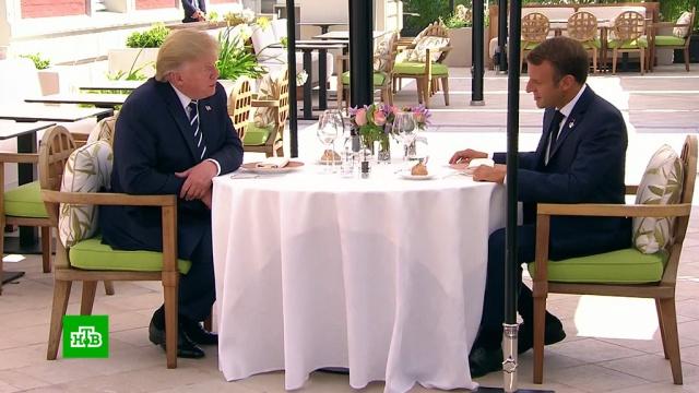 Трамп иМакрон встретились перед саммитом G7.G7/G8, Макрон, Трамп Дональд, Франция, переговоры.НТВ.Ru: новости, видео, программы телеканала НТВ