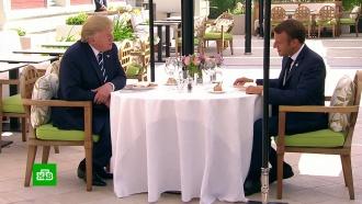 Трамп иМакрон встретились перед саммитом G7