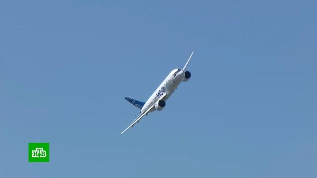 Возможности самолета МС-21 в воздухе показали в преддверии открытия МАКС-2019.МАКС, авиасалоны и авиашоу, самолеты.НТВ.Ru: новости, видео, программы телеканала НТВ