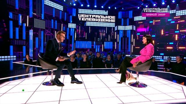Канделаки оскандале сКэти Перри: харассмент стал бизнесом.скандалы, знаменитости, музыка и музыканты, телевидение, эксклюзив, артисты, эротика и секс, США, шоу-бизнес.НТВ.Ru: новости, видео, программы телеканала НТВ