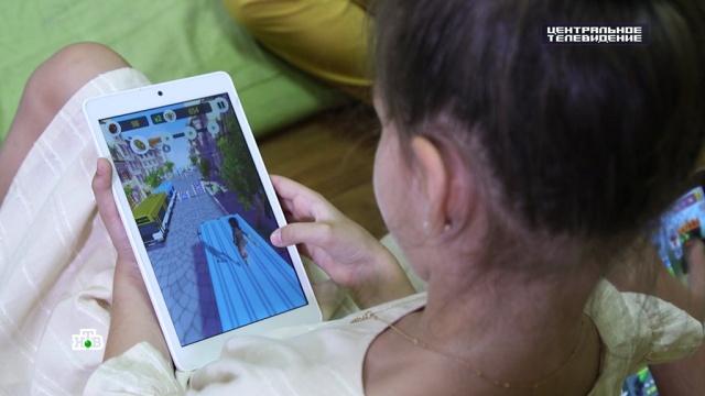 Виртуальный соблазн: как гаджетозависимые дети превращаются вмонстров.Интернет, гаджеты, дети и подростки, здоровье, игры и игрушки, компьютерные игры, компьютеры.НТВ.Ru: новости, видео, программы телеканала НТВ