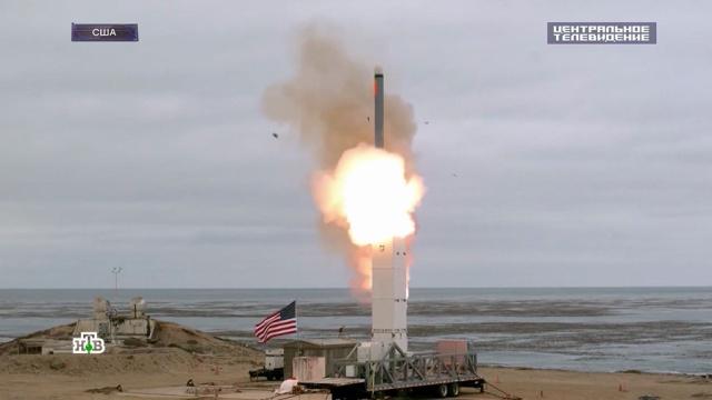 Крах ДРСМД: грозятли ракетные испытания США новым Карибским кризисом.США, вооружение, запуски ракет, ракеты.НТВ.Ru: новости, видео, программы телеканала НТВ