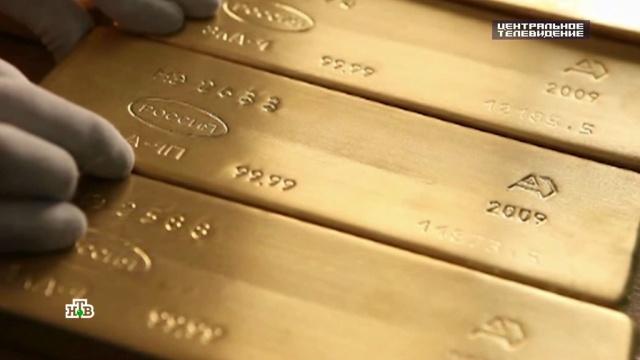 Стоит ли переводить сбережения в золото.валюта, доллар, золото, золотовалютные резервы, налоги и пошлины.НТВ.Ru: новости, видео, программы телеканала НТВ