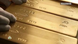 Нулевой НДС на золото: стоитли переводить сбережения вдрагметалл
