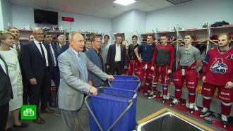 Путин поздравил юниоров «Локо» спобедой вматче открытия кубка «Сириус»