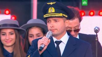 Герой — пилот А321 поздравил россиян с Днем флага