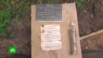 Послание из прошлого: в Ярославской области нашли капсулу времени из 1968 года