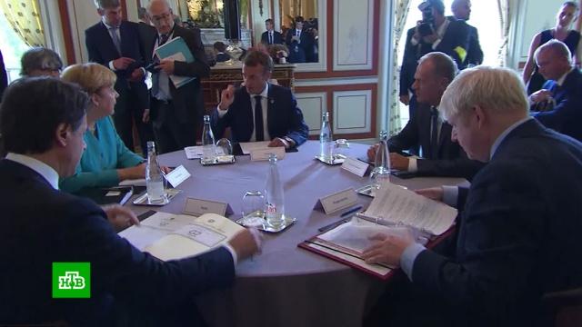 Ужины, дежурные улыбки ирукопожатия: первый день саммита G7.G7/G8, Макрон, Трамп Дональд, Франция.НТВ.Ru: новости, видео, программы телеканала НТВ
