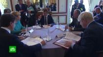 Ужины, дежурные улыбки ирукопожатия: первый день саммита G7