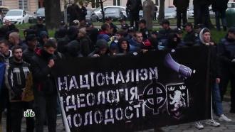 Культ Бандеры: как на Украине пытаются скрыть преступления времен Второй мировой