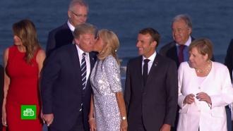 На саммите G7Трамп целовался смадам Макрон, аМеланья— сканадским премьером