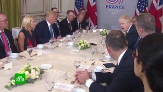 Трамп поссорился сучастниками саммита G7<nobr>из-за</nobr> России