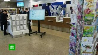 «Почта России» запросила 85млрд рублей на алкомаркеты иаптеки
