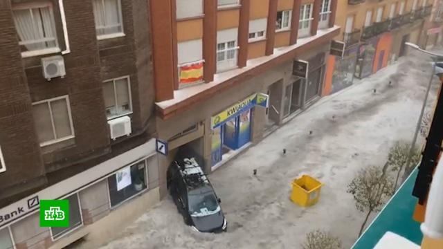 После ливней сградом по улицам Мадрида плывут машины имусорные баки.Испания, Мадрид, град, погода.НТВ.Ru: новости, видео, программы телеканала НТВ