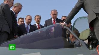 «Можете купить»: Путин показал Эрдогану новейший <nobr>Су-57</nobr>