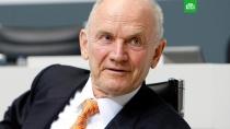 Экс-глава Volkswagen умер после похода в ресторан.Бывший руководитель Volkswagen и внук Фердинанда Порше Фердинанд Пиех скончался на 83-м году жизни.Volkswagen, смерть.НТВ.Ru: новости, видео, программы телеканала НТВ