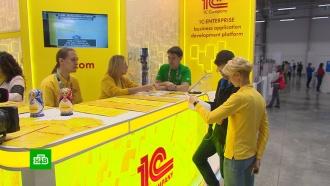 На чемпионате WorldSkills представили инновационную платформу 1C: Enterprise
