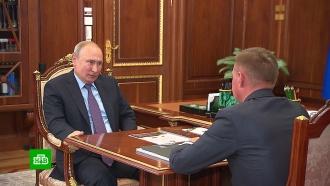 Путин одобрил идею строительства музея Даниила Гранина в Курской области