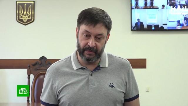 Вышинский будет доказывать свою невиновность вукраинском суде.НТВ.Ru: новости, видео, программы телеканала НТВ