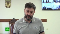 Вышинский будет доказывать свою невиновность вукраинском суде