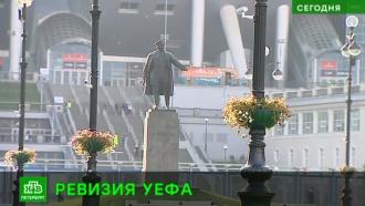 У Минспорта нет претензий к Петербургу при подготовке к Евро-2020