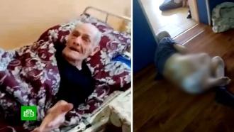В доме престарелых сняли шокирующее видео с брошенным на полу инвалидом