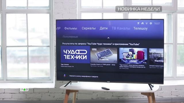 Музыкальный воротник: беспроводная колонка для шеи.НТВ.Ru: новости, видео, программы телеканала НТВ