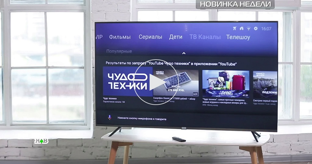 Как гигантский планшет: умный идешевый <nobr>4К-телевизор</nobr>