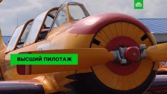 Уникальный пилотаж на спортивных самолетах