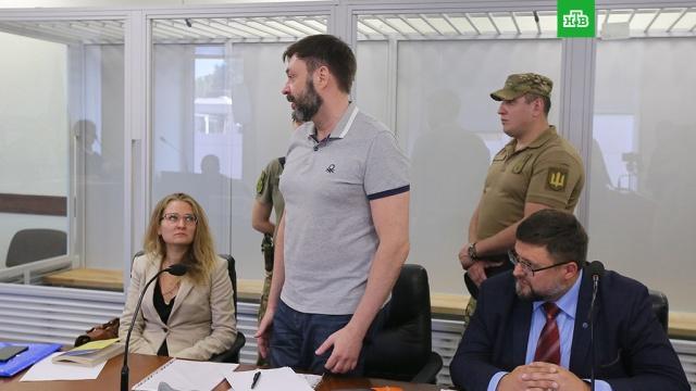 Суд вКиеве освободил журналиста Вышинского.Украина.НТВ.Ru: новости, видео, программы телеканала НТВ