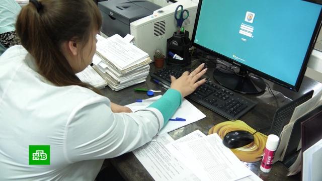 хоум кредит регистрация в системе
