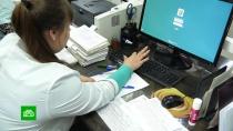 Утечка персональных данных: можноли уберечь информацию осебе от мошенников