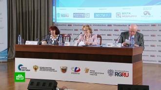 Лучшие московские врачи будут консультировать детей на теплоходе «Василий Чапаев»