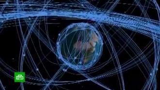 В США начинает работу космическое командование