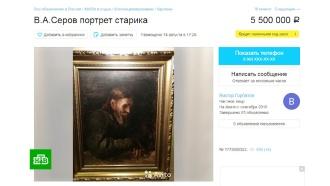 Сенсация или фальшивка: мужчина продает «надоевшую» картину Серова за 5 млн рублей