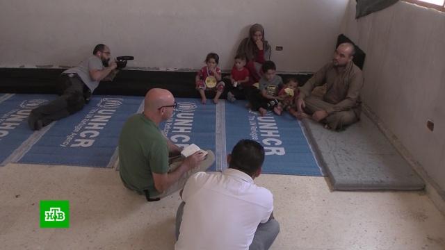 Остаться вживых: истории выбравшихся из сирийского лагеря смерти «Рукбан».Сирия, беженцы, войны и вооруженные конфликты.НТВ.Ru: новости, видео, программы телеканала НТВ
